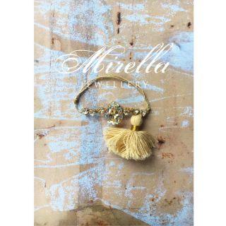https://www.mirellashop.at/shop/bracelets/bracelets/#cc-m-product-16340474425|Mrs. McClellan