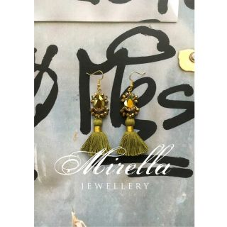 https://www.mirellashop.at/shop/earrings/earrings/#cc-m-product-16362623225|Mrs. Picquery