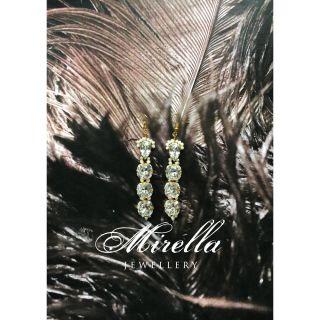 https://www.mirellashop.at/shop/earrings-crystal/earrings-crystal/#cc-m-product-17933787925|Mrs. Queen Margaret