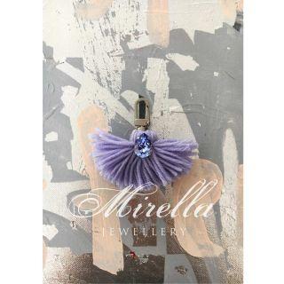 Mrs. Violet Tulip
