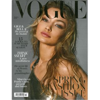 http://www.vogue.co.uk|Vogue Cover March 2018