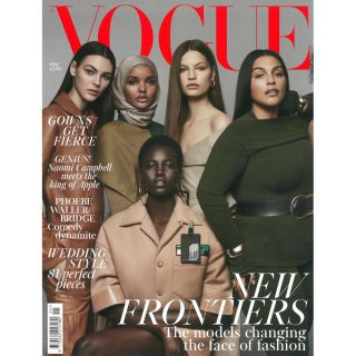 https://www.vogue.co.uk|British Vogue May 2018 Cover